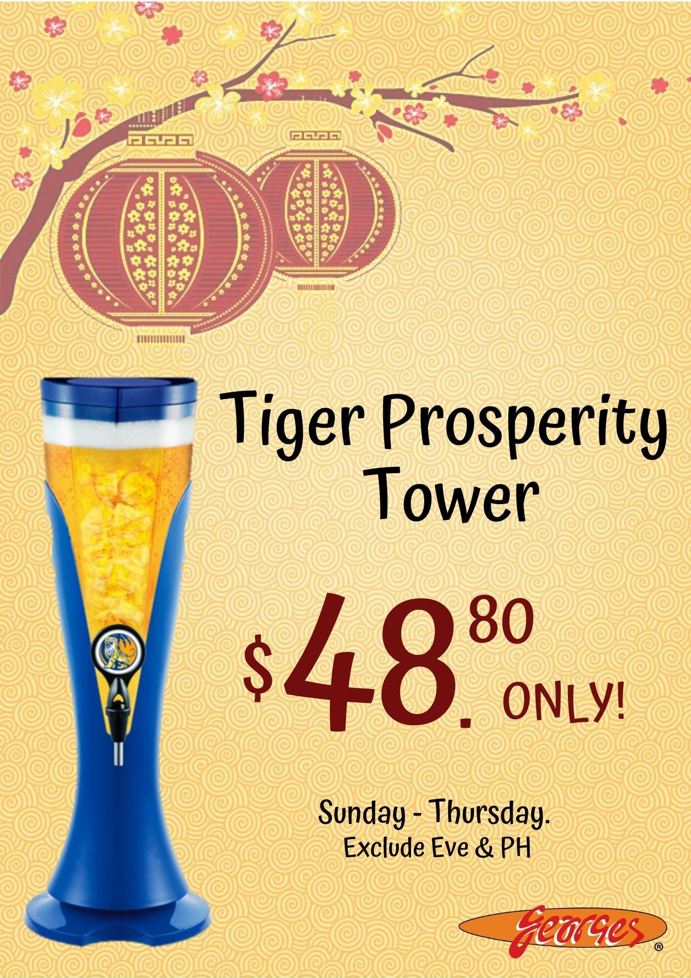 tiger prosperity tower
